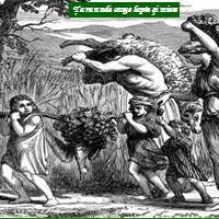 Capitolul 32 din Deuternomul - Biblie