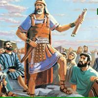 Capitolul 1 din Cartea lui Iosua Navi - Biblie