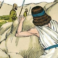 Capitolul 2 Partea II-a din Cartea lui Iosua Navi - Biblie