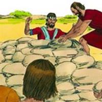Capitolul 7 din Cartea lui Iosua Navi - Biblie