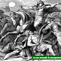 Capitolul 10 Partea I din Cartea lui Iosua Navi - Biblie