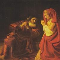 Capitolul 13 Partea I din Cartea Judecătorilor - Biblie