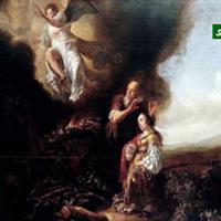 Capitolul 13 Partea II-a din Cartea Judecătorilor - Biblie