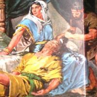 Capitolul 16 Partea I din Cartea Judecătorilor - Biblie