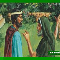 Capitolul 13 din Cartea I a Regilor – Biblie