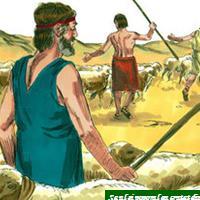 Capitolul 15 Partea I din Cartea I a Regilor – Biblie