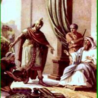 Capitolul 14 din Cartea II-a Regilor – Biblie