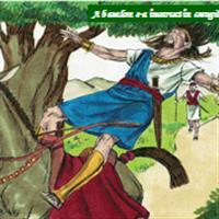 Capitolul 18 Partea I din Cartea II-a Regilor – Biblie