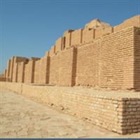 Iran Choga Zanbil