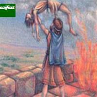Capitolul 3 din Cartea I a Cronicilor – Biblie