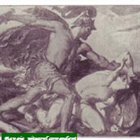 Capitolul 11 din Cartea I a Cronicilor – Biblie