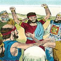 Capitolul 29 din Cartea I a Cronicilor – Biblie