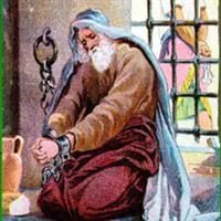 Capitolul 33 din Cartea II-a Cronicilor – Biblie