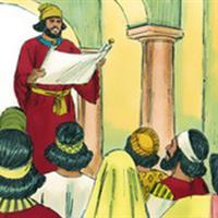 Capitolul 1 din Cartea I a lui Ezdra – Biblie