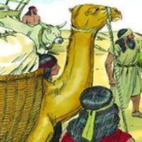 Capitolul 2 din Cartea I a lui Ezdra – Biblie