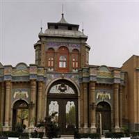 Iran Tehran Bagh-e Melli1