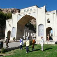 Iran Shiraz1