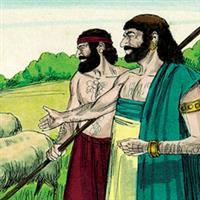 Capitolul 1 Partea I din Cartea lui Iov – Biblie