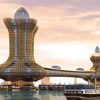Orasul lui Aladdin