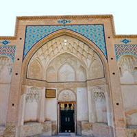 Iran Kashan Sultan Amir Ahmad Bathhouse