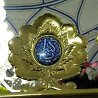 Iran Esfahan Haroon Velayat Mausoleum2