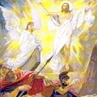 Psalmul 75 – Biblie