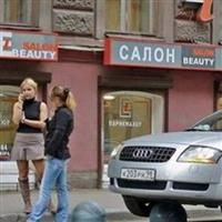 Femei În Traficul Rutier. 03