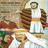 Capitolul 26 din Ieremia – Biblie