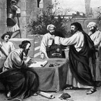 Capitolul 32 din Ieremia – Biblie