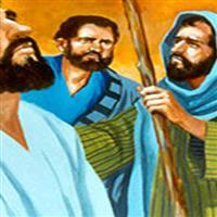 Capitolul 33 din Ieremia – Biblie