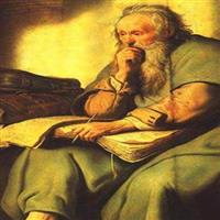 Capitolul 37 din Ieremia – Biblie