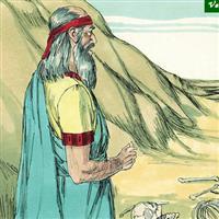 Capitolul 37 din Ezechiel – Biblie