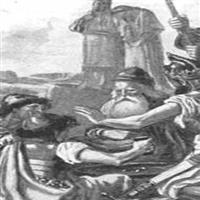 Capitolul 45 din Ezechiel – Biblie