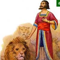 Capitolul 6 Partea II-a din Daniel – Biblie