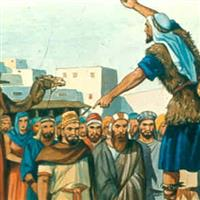 Capitolul 1 din Amos – Biblie