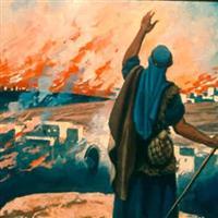 Capitolul 7 din Amos – Biblie