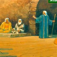 Capitolul 3 din Miheia – Biblie