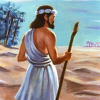 Capitolul 3 din Iona – Biblie