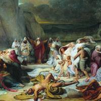 Capitolul 16 din Cartea înţelepciunii lui Solomon – Biblie