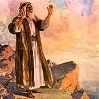 Capitolul 45 din Eccleziasticul – Biblie