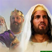 Capitolul 1 Partea I din Matei – Biblie Noul Testament