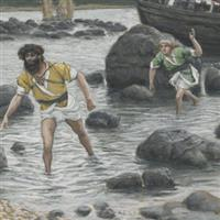 Capitolul 4 Partea V-a  din Matei – Biblie Noul Testament
