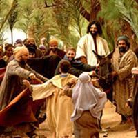Capitolul 21 Partea I din Matei – Biblie Noul Testament