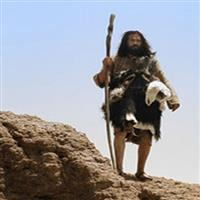 Capitolul 1 Partea I din Marcu – Biblie Noul Testament
