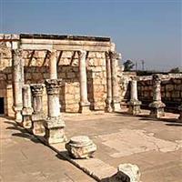 Capitolul 2 Partea I din Marcu – Biblie Noul Testament