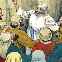 Capitolul 1 Partea I din Luca – Biblie Noul Testament