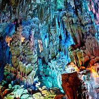 Peștera Curcubeu