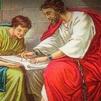 Capitolul 3 din  Epistola către Efeseni a Sfântului Apostol Pavel – Biblie Noul Testament