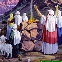 Capitolul 8 din Epistola către Evrei a Sfântului Apostol Pavel – Biblie Noul Testament