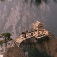 Imagini din China